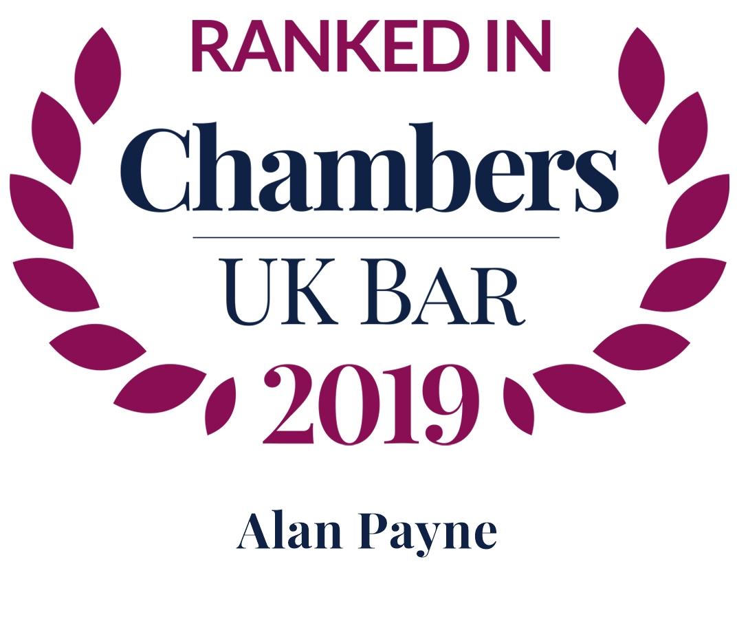 Alan Payne QC Awards