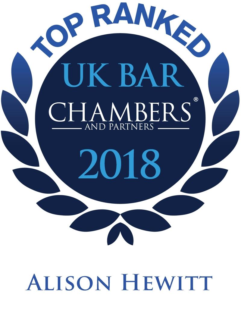 Alison Hewitt Awards
