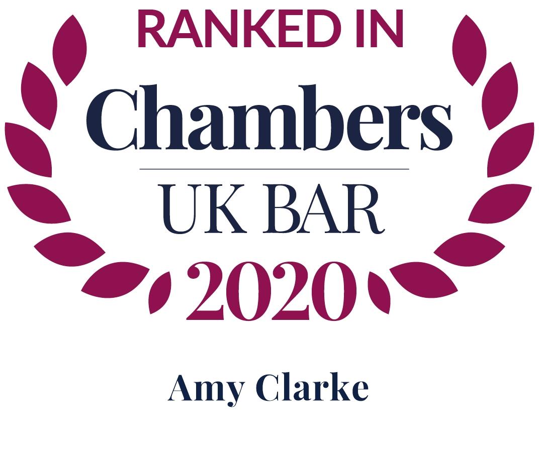 Amy Clarke Awards