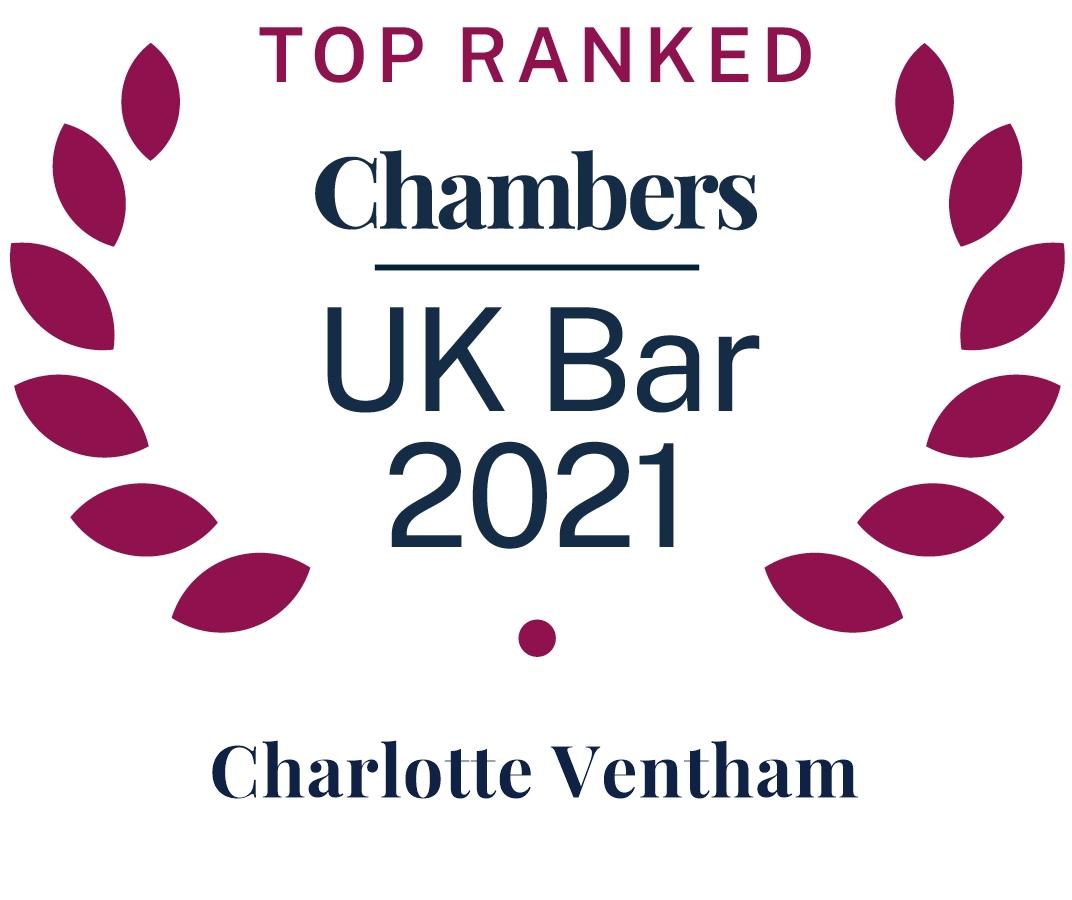Charlotte Ventham Awards