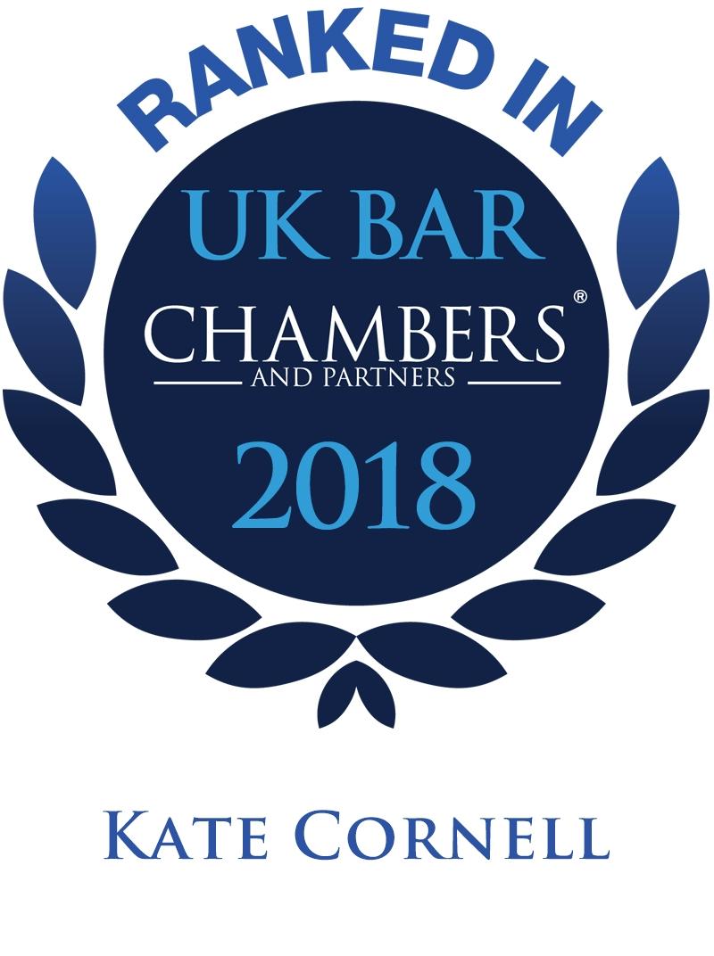 Kate Cornell Awards