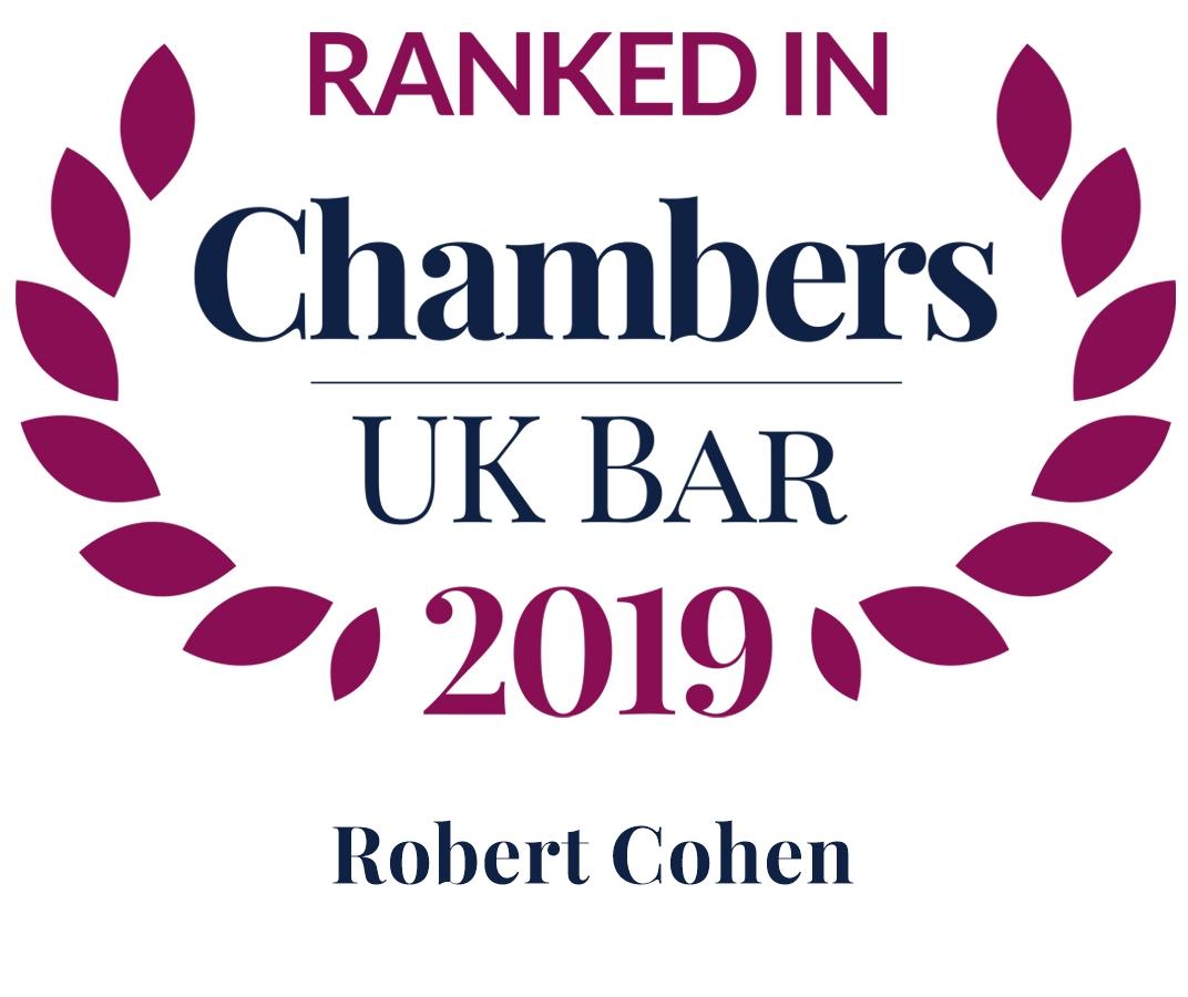 Robert Cohen Awards